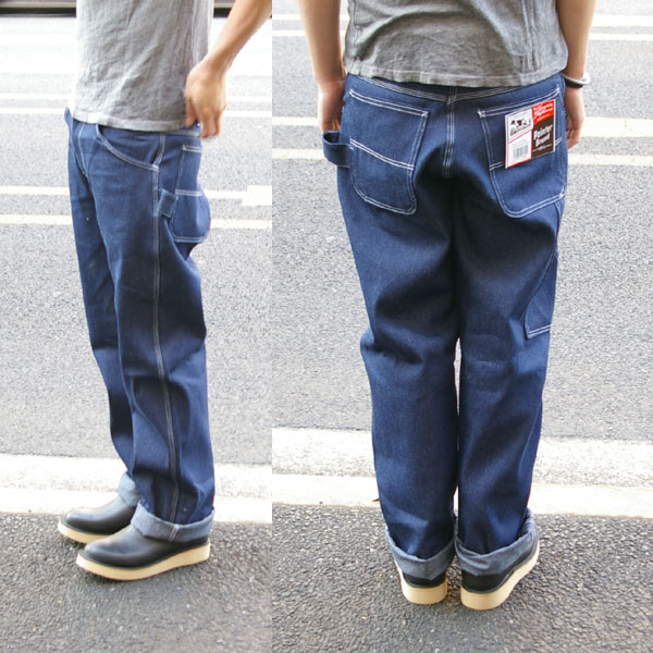 Pointer Brand Pant